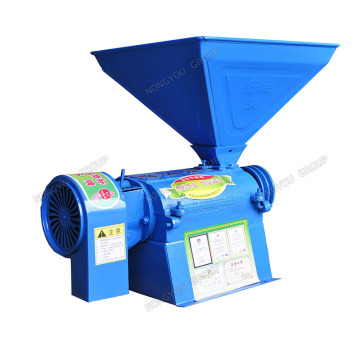 Rice Grinder Head Component For Rice Mill Machine